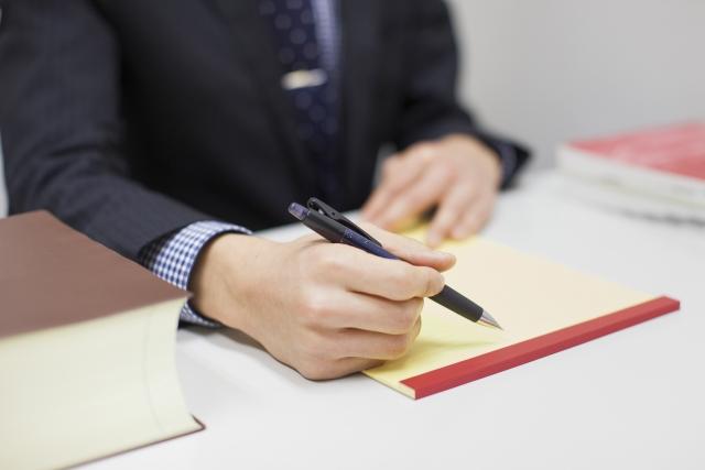 退職代行は弁護士がおすすめー料金や金額だけで選んではいけない理由
